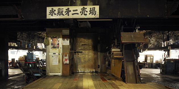 [Exposició] Korekara Japón