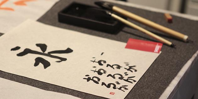 Korekara Japón : Activitats culturals
